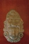 Tikal Museum