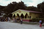 Tikal Airport