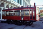 Old trolley car